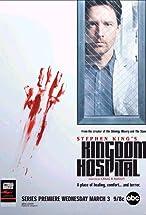 Primary image for Kingdom Hospital
