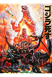 Watch Movie Godzilla vs. Destoroyah (1995)