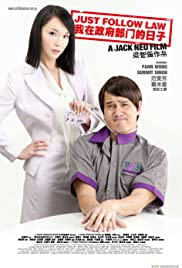 Just Follow Law: Wo zai zheng fu bu men de ri zi(2007) Poster - Movie Forum, Cast, Reviews