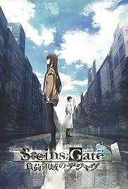 Steins;Gate Poster - TV Show Forum, Cast, Reviews