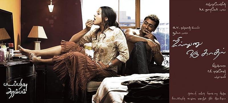 Jillunu oru kaadhal HD (2006) Movie Watch Online
