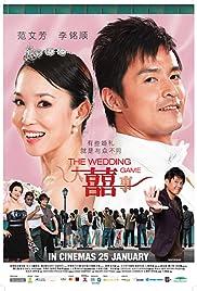 Da xi shi(2009) Poster - Movie Forum, Cast, Reviews