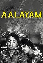 Aalayam