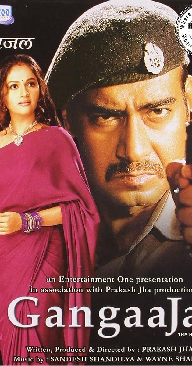Ajay all movie name list