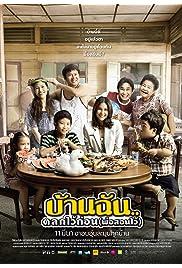 Watch Movie The Little Comedian (2010)