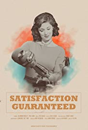 Satisfaction Guaranteed Poster