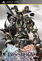 Primary image for Dissidia: Final Fantasy