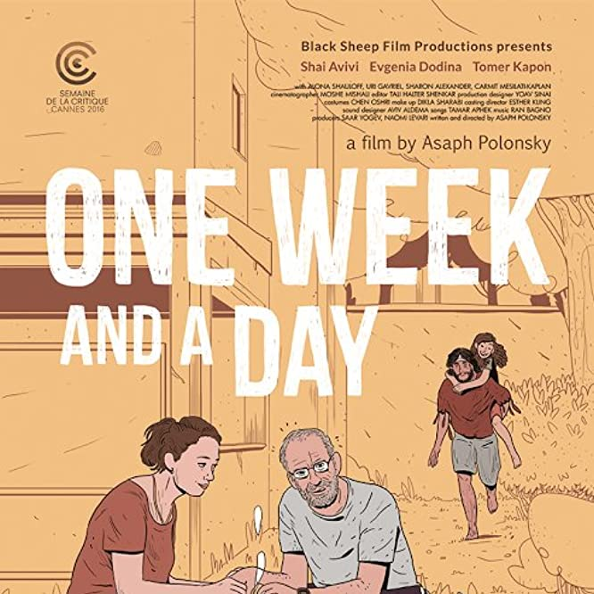 Shai Avivi, Evgenia Dodina, and Tomer Kapon in One Week and a Day (2016)