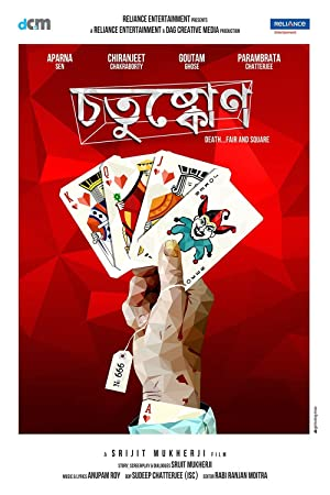 Chotushkone (2014) Download on Vidmate