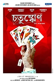 Chotushkone (2014) Poster - Movie Forum, Cast, Reviews