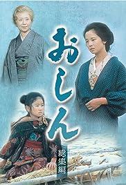 Oshin Poster - TV Show Forum, Cast, Reviews