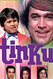 Tinku 1977 WebRIP AVC AAC ELLIE from EROS 1.3GB