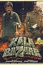 Image of Kala Bazaar