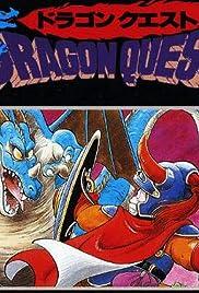 Dragon Warrior(1986) Poster - Movie Forum, Cast, Reviews