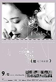 Candy Rain Poster