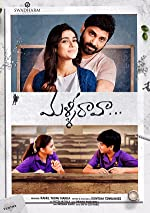 Malli Raava Telugu(2017)