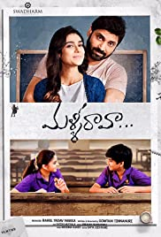 Malli Raava Full Movie Watch Online Free