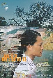 Dao khanong Poster