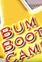 Primary image for Bum Boot Camp