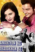 Primary image for Ankhiyon Ke Jharokhon Se