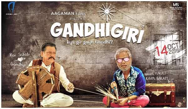 Gandhigiri (2016) DTHRip Hindi Movie 200MB– HEVC Mobile