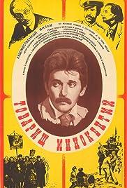 Tovarishch Innokentiy Poster