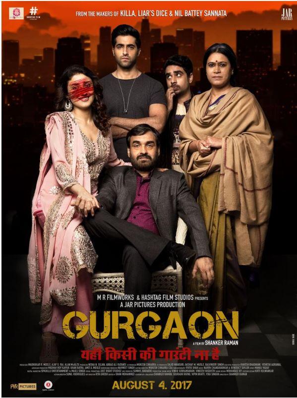 Gurgaon Movie Poster