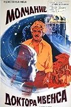 Molchaniye doktora Ivensa (1973) Poster