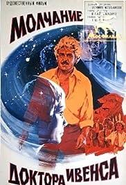 Molchaniye doktora Ivensa Poster