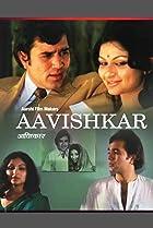 Image of Aavishkar