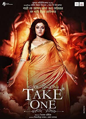 Take One (2014) Download on Vidmate