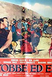 Giacobbe ed Esau Poster