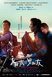 Girlfriend Boyfriend(2012) Poster - Movie Forum, Cast, Reviews