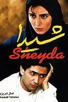 Image of Sheida