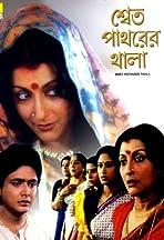 Shet Patharer Thala