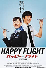 Happy Flight Poster