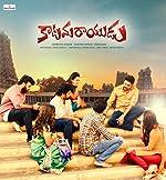Katamarayudu Telugu(2017)