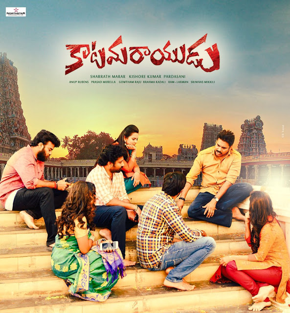 Katamarayudu 2017 Hindi Dubbed