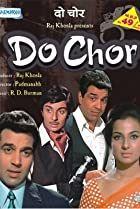 Image of Do Chor