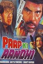 Image of Paap Ki Aandhi