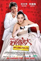 Image of Ah Long Pte Ltd