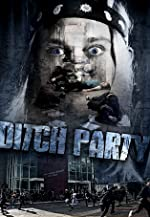 Ditch Party(2015)