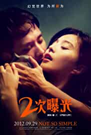 [18+ China] Double Xposure (2012) WEBRIP HD