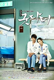 Watch Good Doctor (2013) Ep23 Tagalog Dubbed