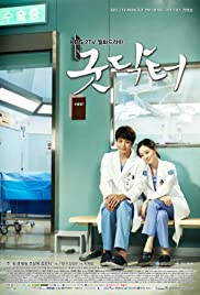 Good Doctor (2013) 1-20 | END