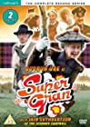 """Super Gran: Chisleton Street Blues (#2.7)"""