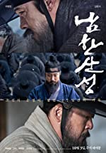 Namhansanseong(2017)