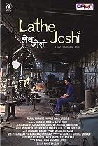 Image of Lathe Joshi