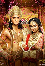 Siya Ke Ram Poster - TV Show Forum, Cast, Reviews