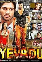 Primary image for Yevadu
